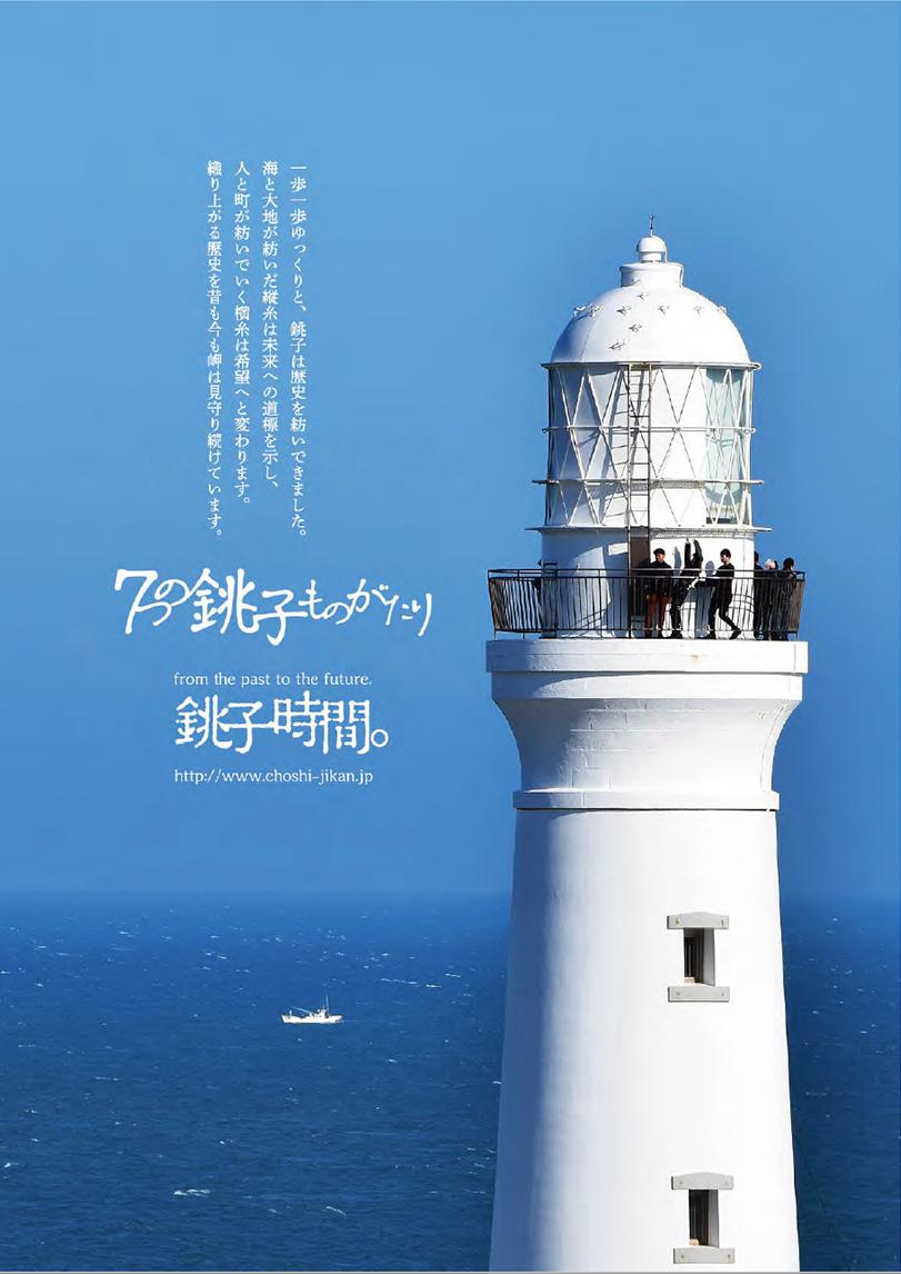 パンフレット日本語